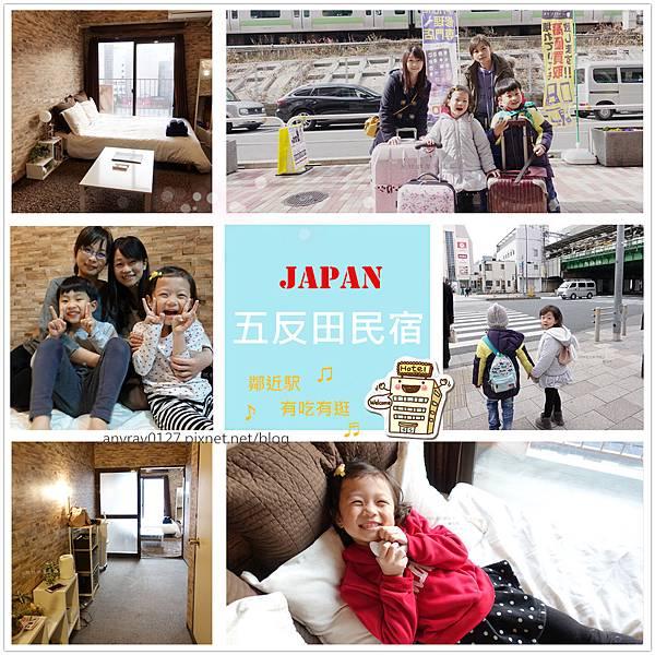 母女牽手遊東京(晴4Y7M+) (3)_副本