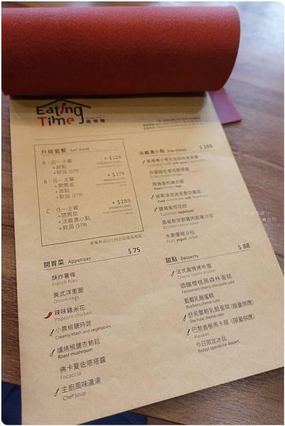 台南-義燉糖 (4).JPG
