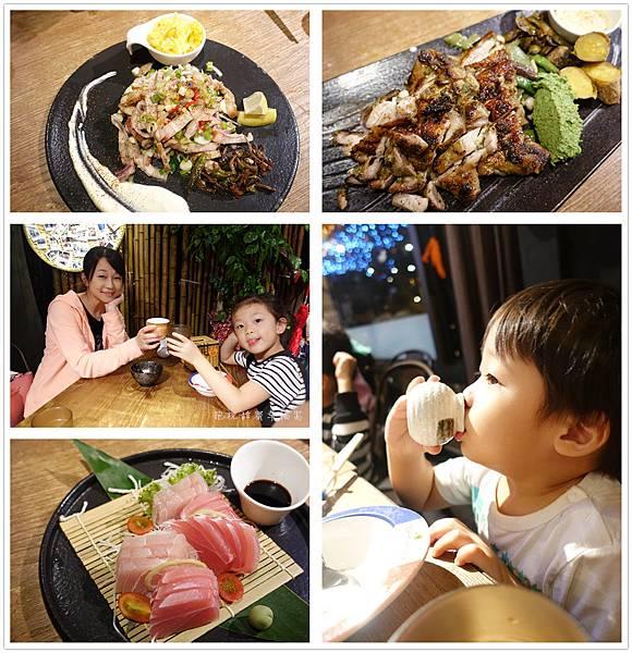 花蓮-慕名私房料理.JPG