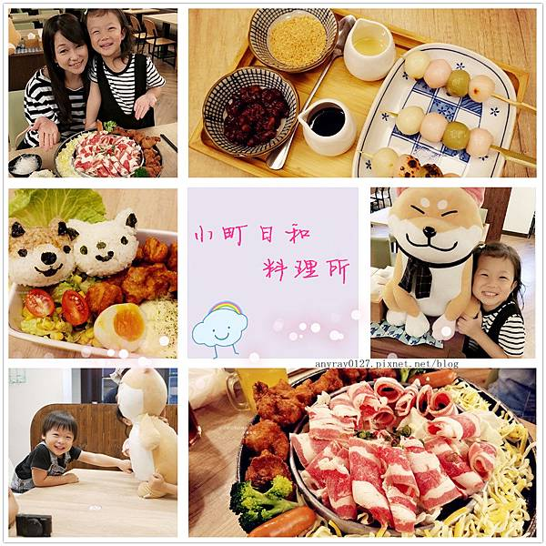 台中-小町日和料理所 (1).jpg