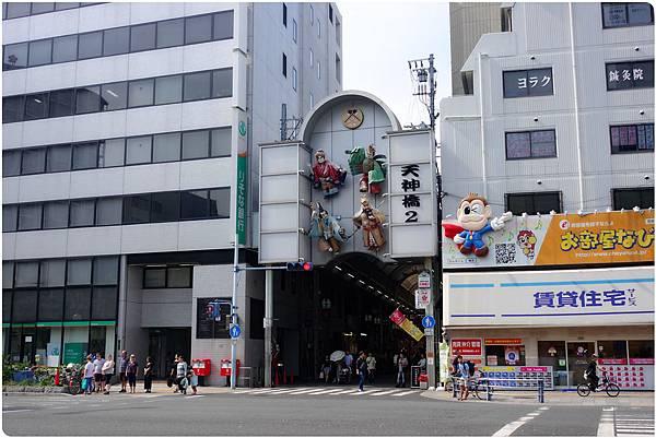 2-3 天神橋筋商店街.jpg