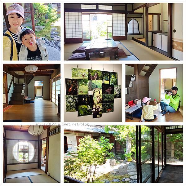 6-2 奈良町.jpg