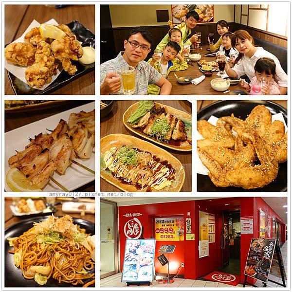 6-5 鳥屋(居酒屋).jpg