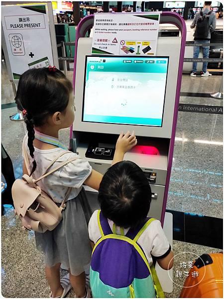 阪奈親子遊-搭機 (2).jpg