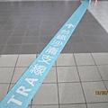 從台南高鐵出站 看看地上會有這一個指標唷