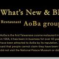 aobablog-banner.jpg