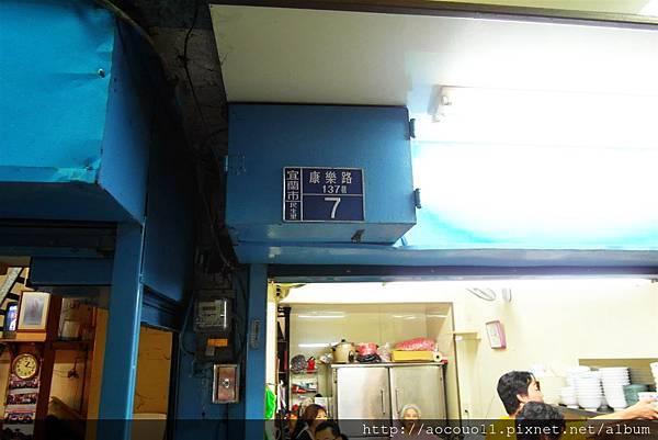 SAM_3032 (Large).JPG
