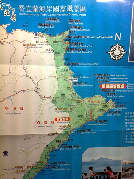 折頁東北角地圖