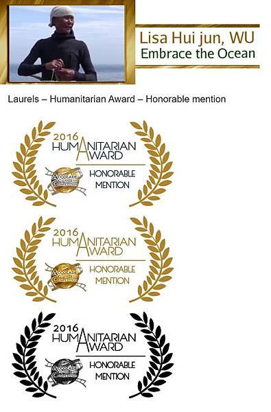 榮獲2016年度人道獎