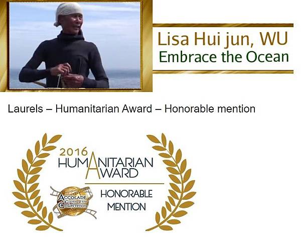榮獲2016年度人道獎01