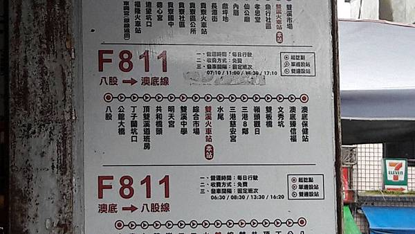 1516613929887