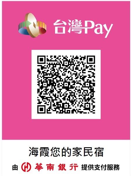 台灣Pay 華南.jpg