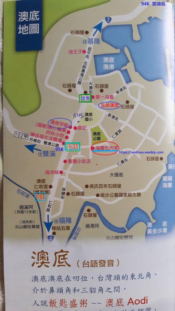 小地圖[1].jpg