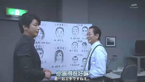 相棒10-1_神戶尊的繪畫天分.JPG