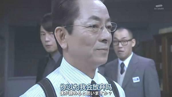 相棒10-1_右京宣言.JPG