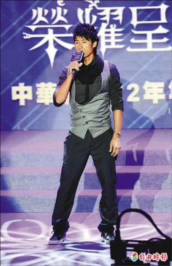 2011頒獎典禮官大元.jpg