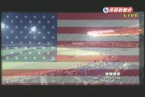 G2-美國國旗.jpg