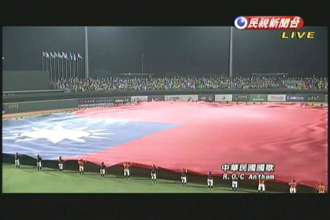 G2-超大的國旗.jpg