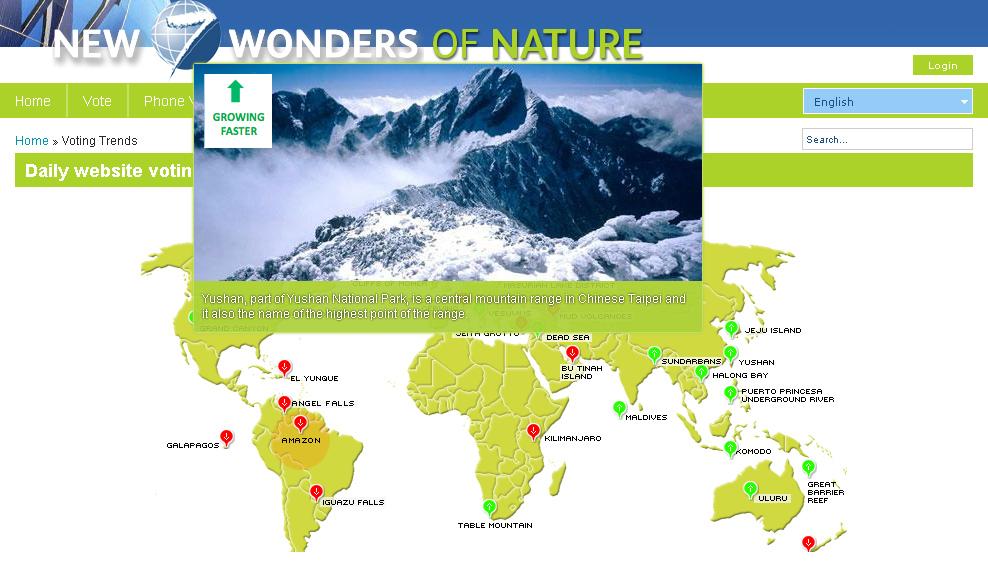 世界新七大奇景選拔-玉山1.bmp