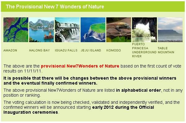 世界新七大奇景選拔-可惜了玉山沒在上面.jpg