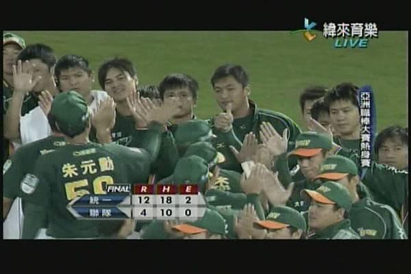 亞職大賽熱身賽第一場-給出好彩頭.jpg