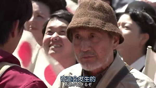 [YYeTs][Nankyokutairiku ep09].rmvb_snapshot_52.49_[2011.12.14_00.50.02].jpg