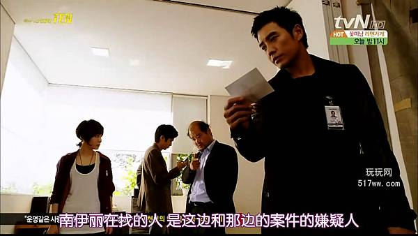 [Special Affairs Team TEN][001][720P].rmvb_snapshot_01.07.56_[2011.12.28_03.00.46].jpg