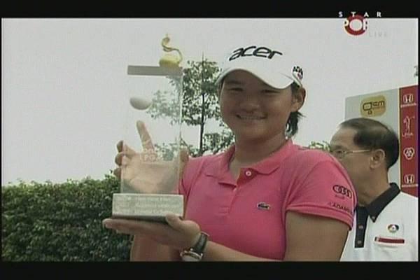 2012曾雅妮第一冠-2.JPG