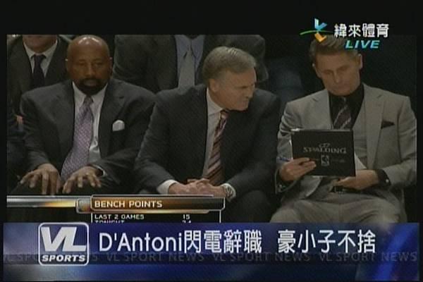 2012NBA-D東尼請辭林書豪不捨