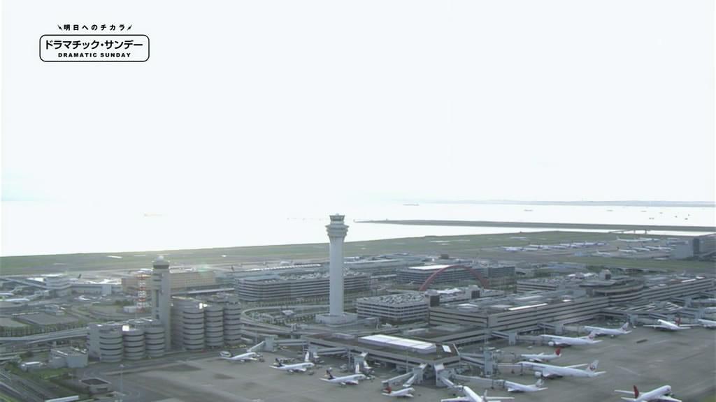 TOKYO.AIRPORT.HDep1-4