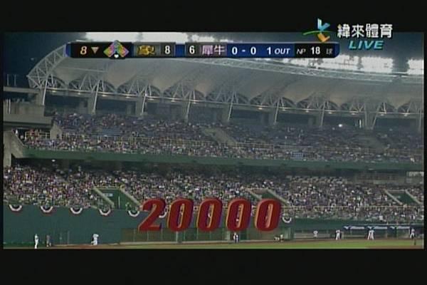 2013CPBL紫耀曼尼-義大犀牛周三開幕戰滿場