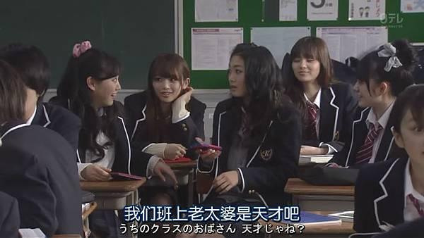 35歲的高中生EP01-4