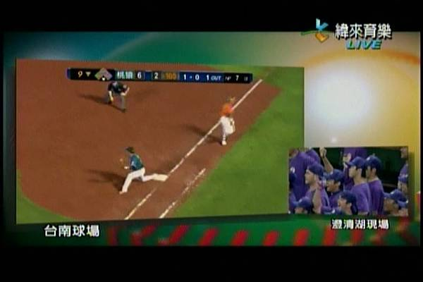 20130625義大等封王雙現場轉播3