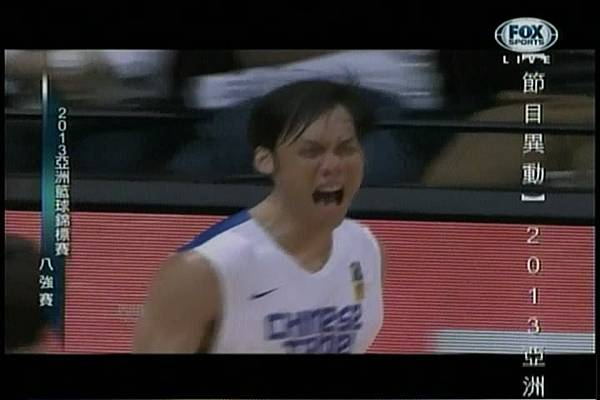 IBAF2013-中華vs中國(野獸怒濤)
