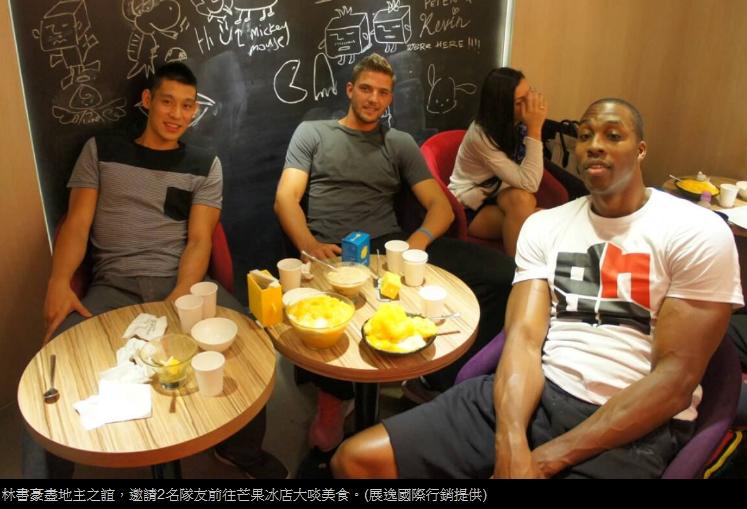 20130820-林書豪-帕森斯-魔獸豪爾(台灣吃芒果冰)