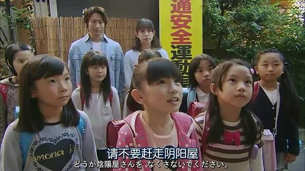 萬事占卜陰陽屋1-14