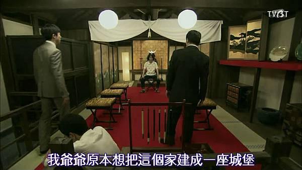 民王EP01-1