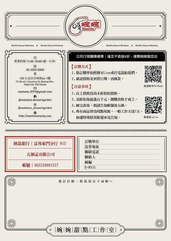 Order_page-0002.jpg