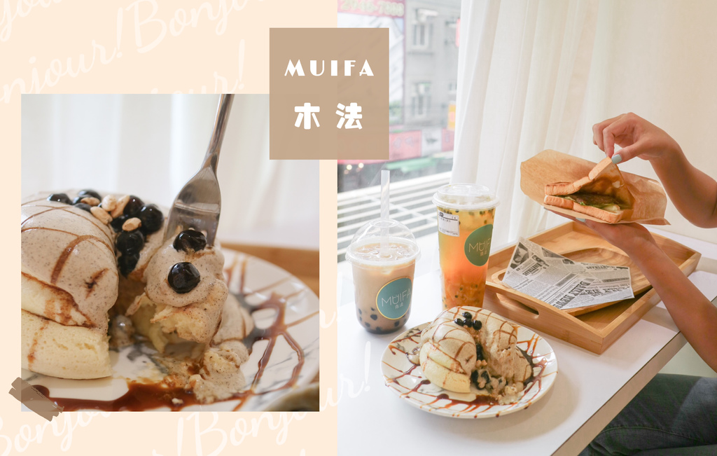 MUIFA-project00.jpg