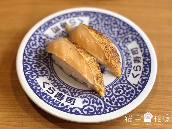 藏壽司開吃囉_180329_0003-1.jpg