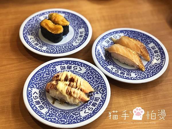 藏壽司開吃囉_180329_0006-1.jpg