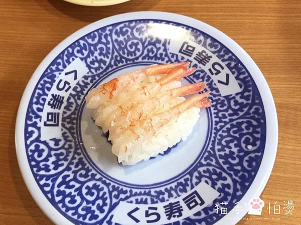藏壽司開吃囉_180329_0014-1.jpg