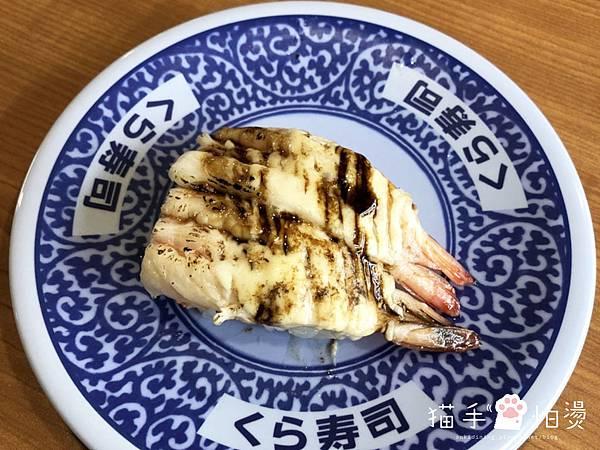 藏壽司開吃囉_180329_0018-1.jpg