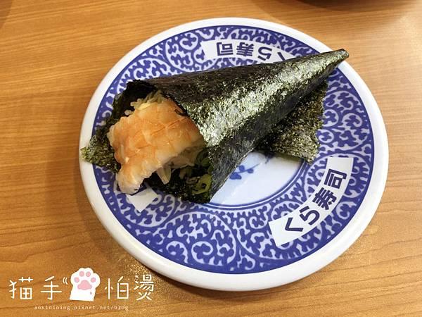 藏壽司開吃囉_180329_0025-1.jpg