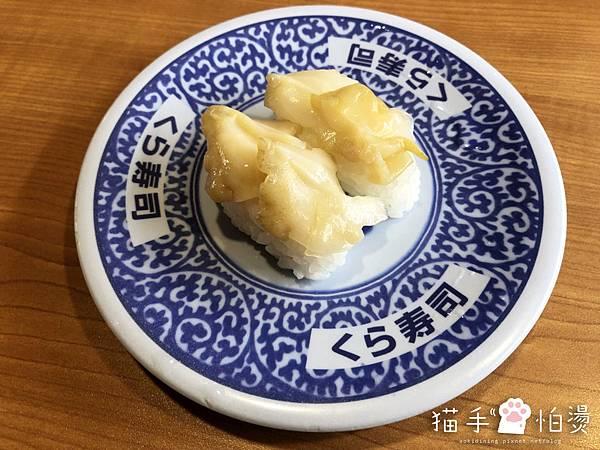 藏壽司開吃囉_180329_0022-1.jpg