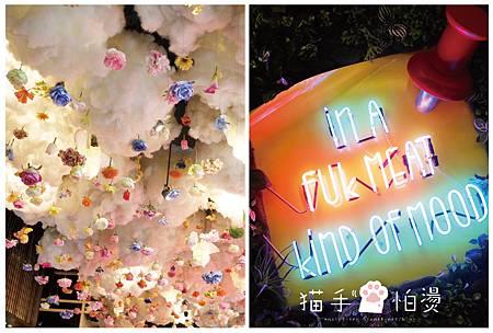 花樣拿鐵_top-01.jpg