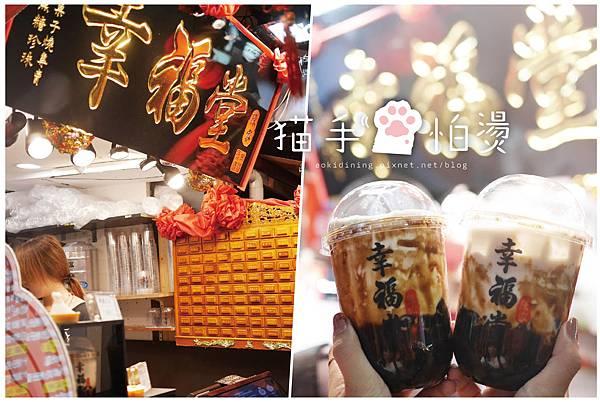 drink_內文用-1-01.jpg