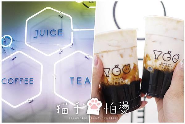 drink_內文用-2-01.jpg
