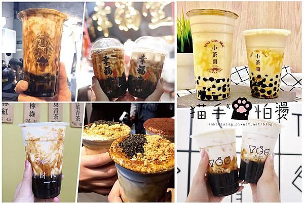 drink_TOP-01.jpg