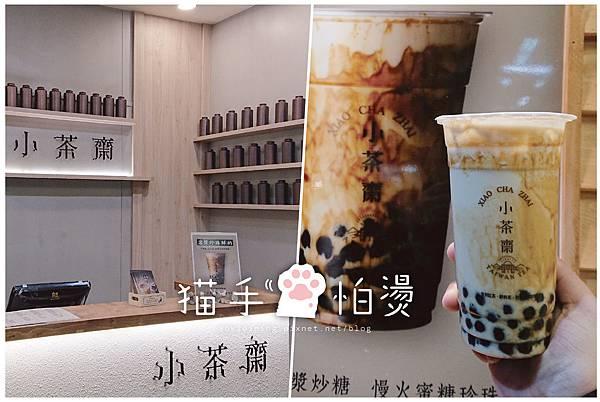 drink_內文用-03-01.jpg